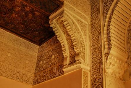 The Alhambra - 7